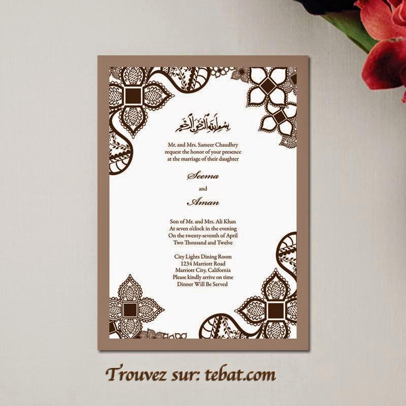 carte d invitation de mariage gratuite imprimer. Black Bedroom Furniture Sets. Home Design Ideas