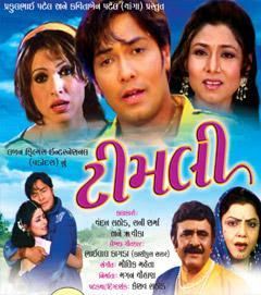 Timli: A Miracle Love (2007 - movie_langauge) - Chandan Rathod, Rani Sharma, Firoz Irani, Jitu Pandya, Bhavini Jani