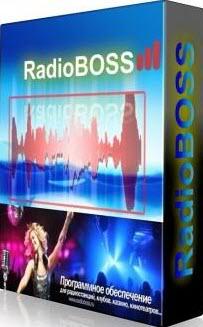 RadioBOSS Advanced 4.6.5.919