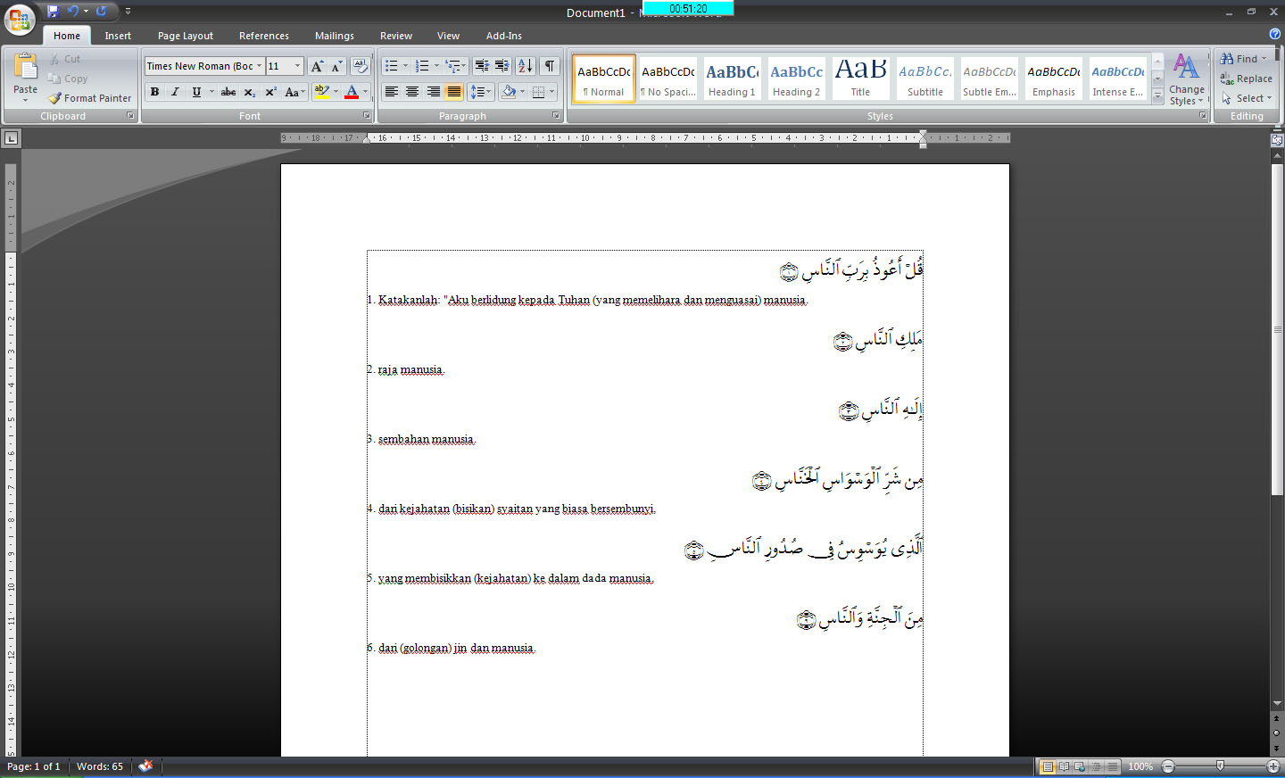 Qur'an for Microsoft Word …