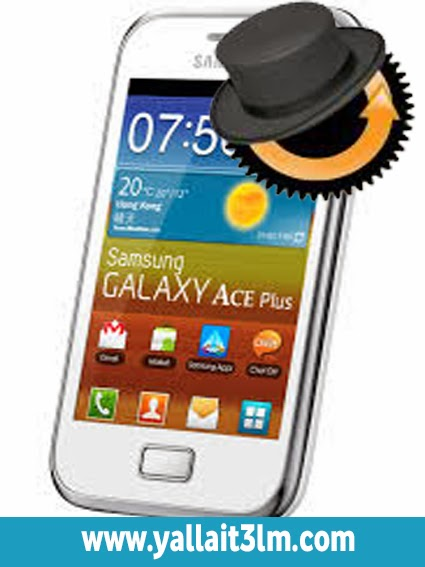 روت وريكفري مود CWM للهاتف Samsung Galaxy Ace Plus S7500