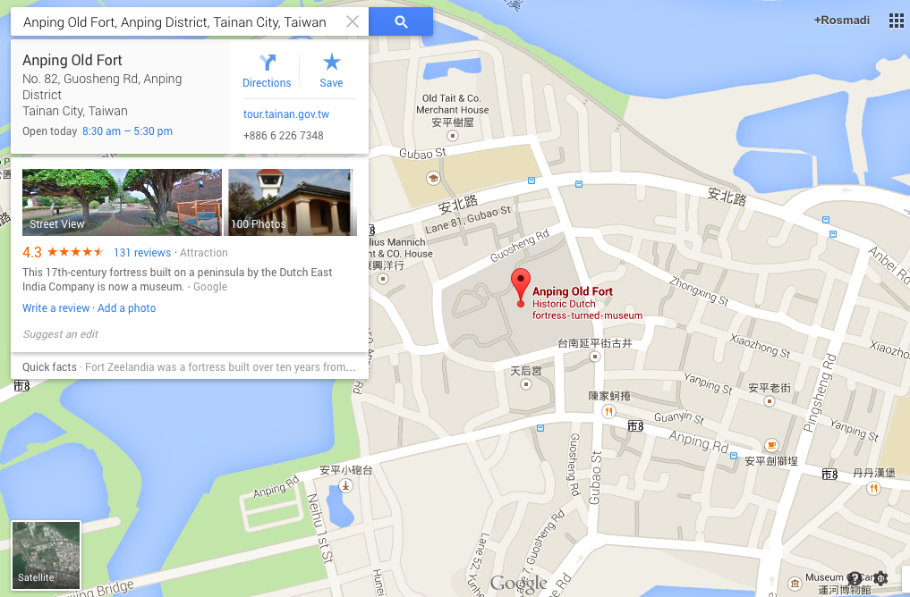 Anping Old Fort Tainan location
