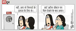 meditoon, comic strip, medical comics, doctor cartoon, medical cartoon
