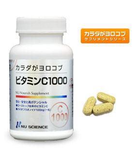 ニューサイエンス ビタミンC1000