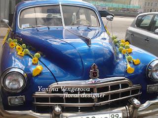 флористика, свадебное авто.