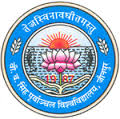 Purvanchal University result 2013