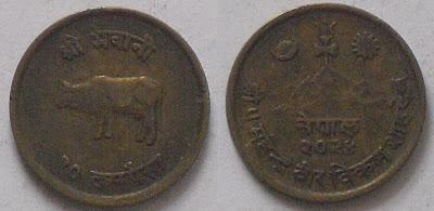 nepal 10 paisa 1967