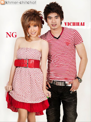 Ng And Ieng Vichhiy Khmer Star