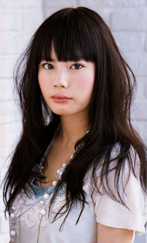 Straight Asian Hairstyle 15