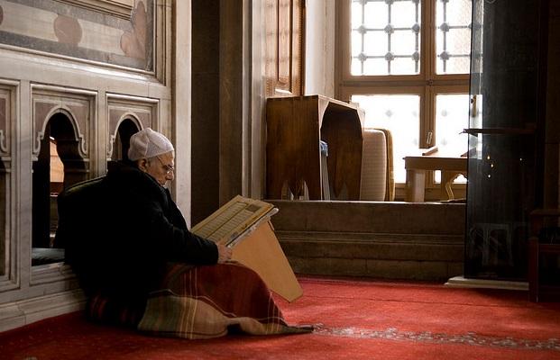 islamda kuran anlayışı
