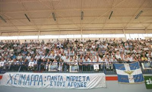 Diaspora of Himara, calling for boycott for the next parliamentary elections in Albania