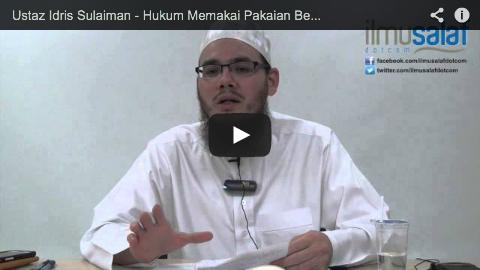 Ustaz Idris Sulaiman – Hukum Memakai Pakaian Bergambar