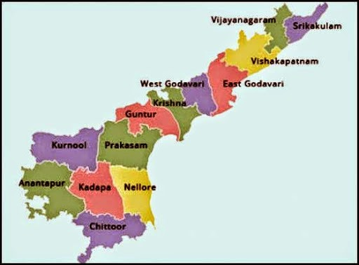 Next Capital City of AP, Capital Name of AP, Sivarama Krishna committee capital city