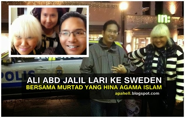 Ali Abd Jalil Lari Ke Sweden Dan Bergabung Dengan Juli dan Shit Al-Wuzara (5 Gambar)