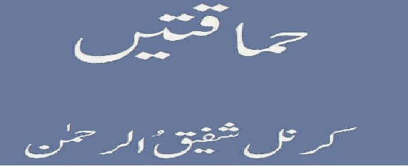 http://books.google.com.pk/books?id=UnK9BAAAQBAJ&lpg=PA1&pg=PA1#v=onepage&q&f=false