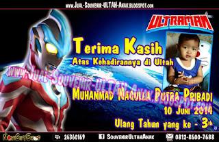 Thanks Card Ultraman Sample Tema Design Thanks Card (Kartu Ucapan Terima Kasih)