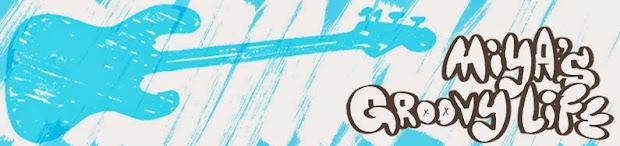 MIYAのGroovyな日々 ベーシストMIYA(ミヤ)についてのブログです bass ベース school スクール 教室 Lesson レッスン