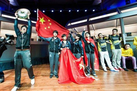 Team Invictus Gaming
