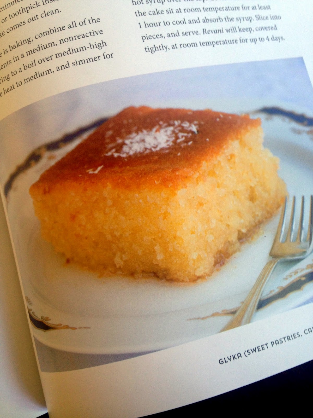 Greek Orange Cake Fanourias
