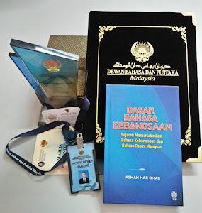 Anugerah Citra Sahabat DBP I