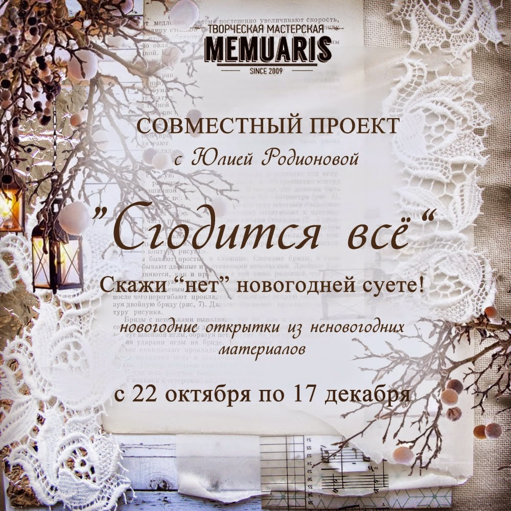 http://memuaris.blogspot.ru/2014/11/blog-post_36.html