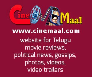 cinemaal.com banner