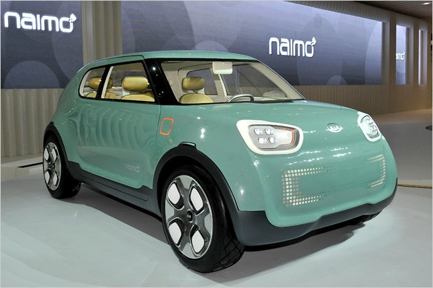 Electric Naimo Concept