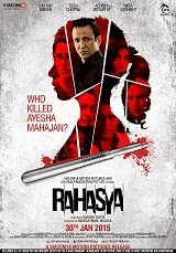 Watch Rahasya (2015) DVDRip Hindi Full Movie Watch Online Free Download