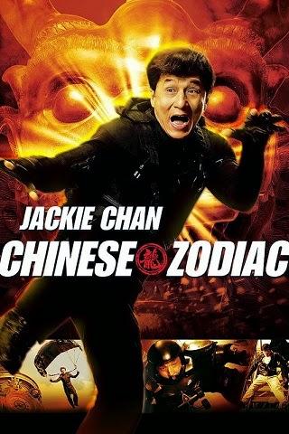 Chinese Zodiac: La armadura de Dios – DVDRIP LATINO