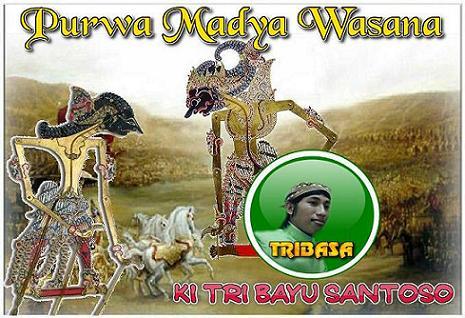 Purwa Madya Wasana