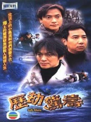 Còn Lại Một Mình - Left Alone (2003) - FFVN