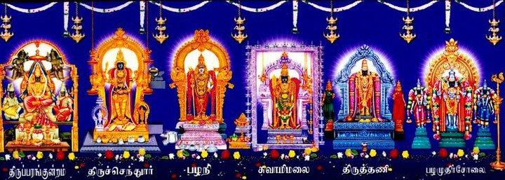 Image result for arupadai veedu image