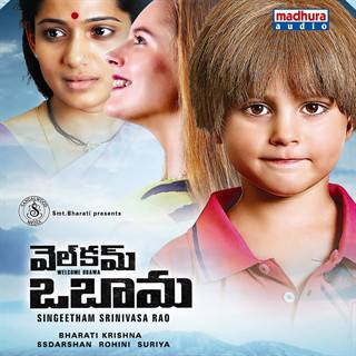 Welcome Obama (2013) Telugu Movie Mp3 Songs Free Download