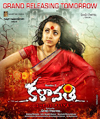 Kalavathi movie wallpapers-thumbnail-8