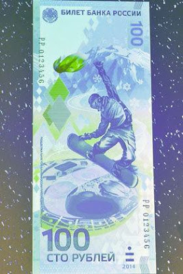 photo New Olympic banknote from Russia 100 rubles