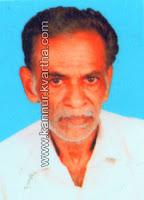 Uruvachal, Pavithran, Obituary, Death, Malayalam News