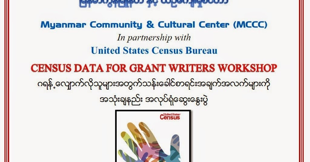 census your community funding