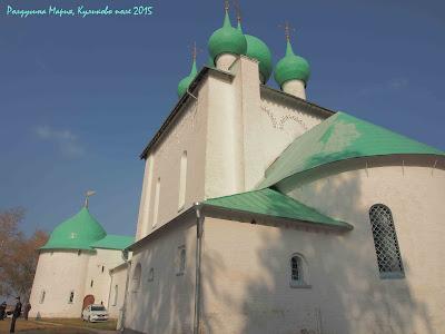 Куликово Поле 2015 Храм