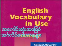 Cambridge Vocabulary in use Elementary pdf ဖရီးေဒါင္းလုပ္