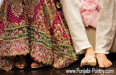 New Punjabi Status For Whatsapp and Facebook