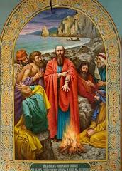 Οι οχιές («φίδια»-«χριστιανο»φασίστες,  κλπ δηλητηριώδη ερπετά), δεν μπορούν να μας βλάψουν εμάς!.