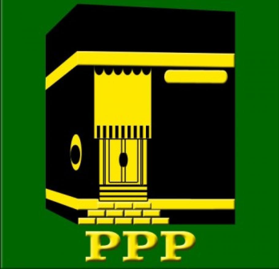 Arti Lambang Partai Persatuan Pembangunan Ppp Elektabilitas