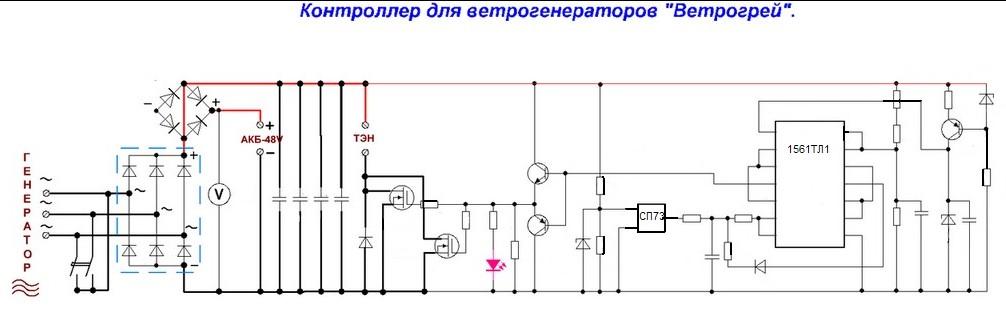 Контроллер заряда аккумулятора схема