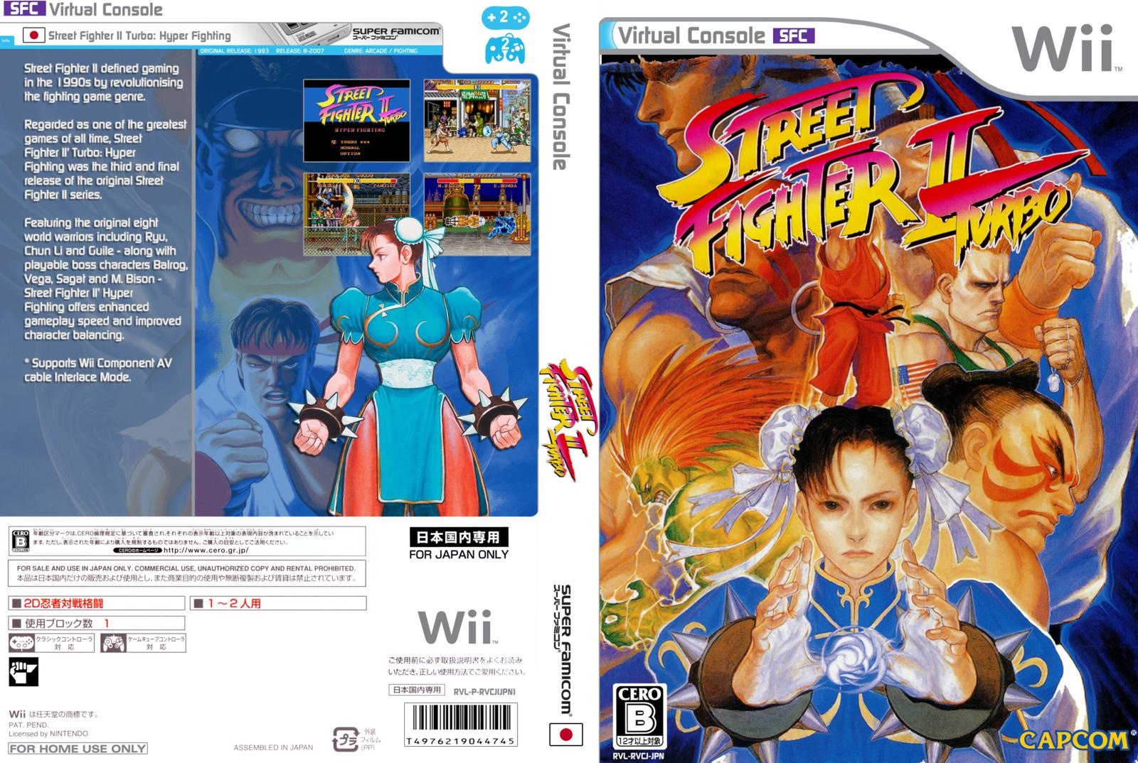 Capa Super Street Fighter 2 Turbo Virtual Console Wii