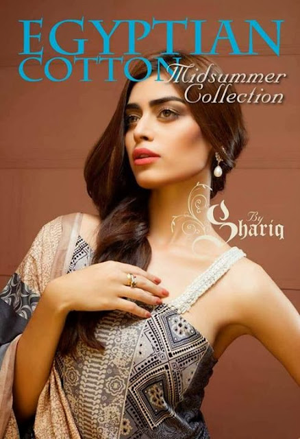 egyptian cotoon collection by shariq textile