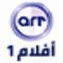 art aflam online      1    