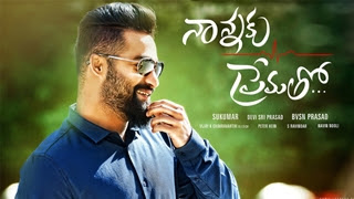 Nannaku Prematho Movie Jr Ntr's Ashok Telugu Movies 2015 Full Length Movies