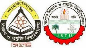 education notice: sust, jstu admission test on same
