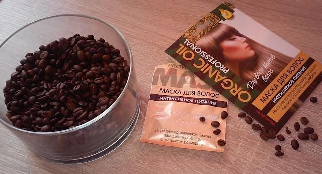 Fitokosmetik - Organic Oil Professional - Maska do włosów intensywne odżywienie