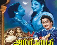 Watch Ambikapathi (1957) Tamil Movie Online